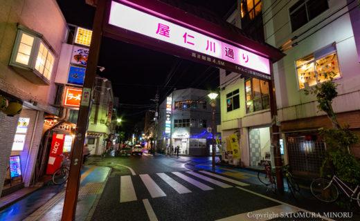奄美市の飲み屋街
