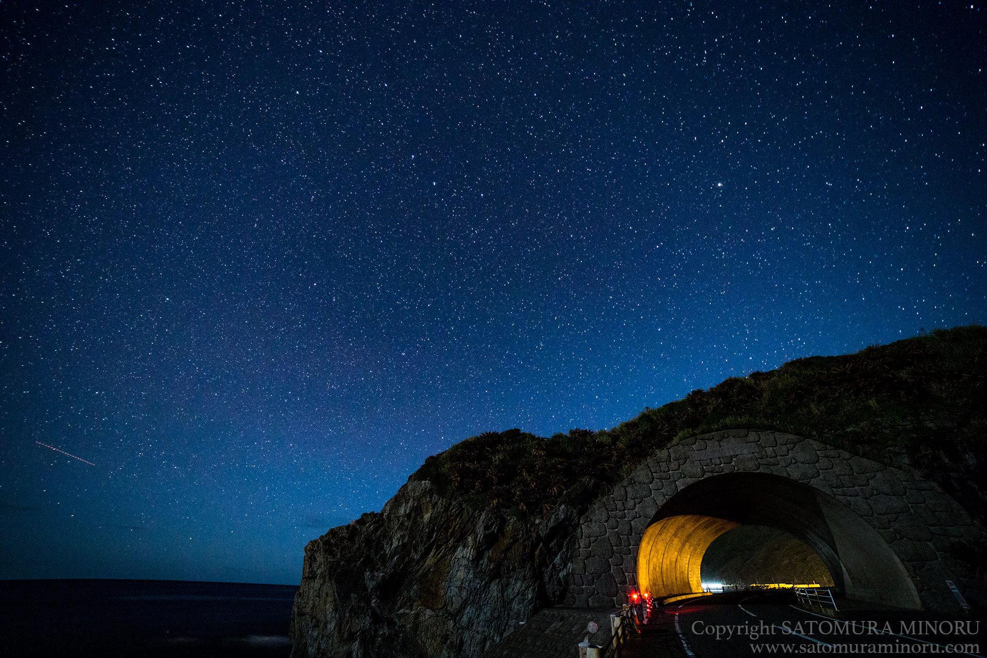 かがんばなトンネルの星空