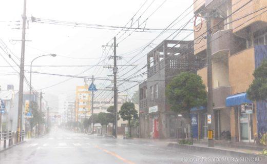 2018年台風7号